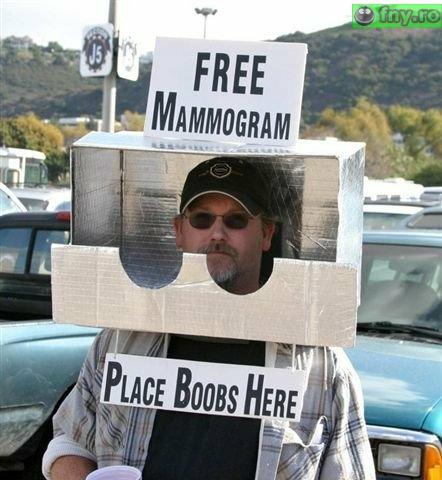 Mamografie gratuita imagini haioase